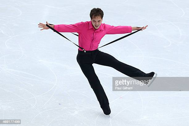 Abzal Rakimgaliev of Kazakhstan competes during the Men's Figure Skating Short Program on day 6 of the Sochi 2014 Winter Olympics at the at Iceberg...
