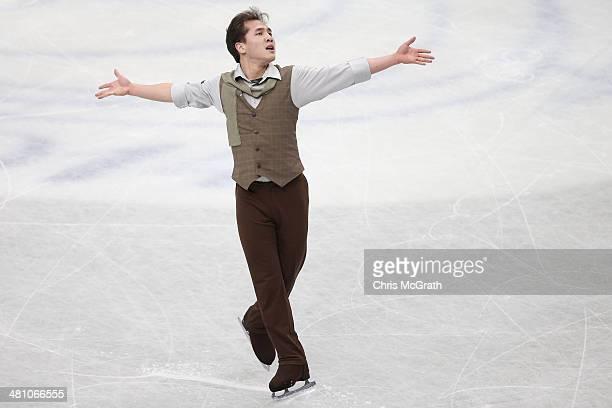 Abzal Rakimgaliev of Kazakhstan competes in the Men's Free Skating during ISU World Figure Skating Championships at Saitama Super Arena on March 28...