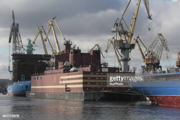 'Academician Lomonosov' floating nuclear power plant with two nuclear reactors with a capacity of 35 megawatts each The station should go to the city...