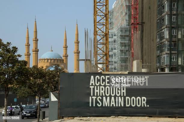 access beirut through its main door (beirut, lebanon) - frans sellies stockfoto's en -beelden