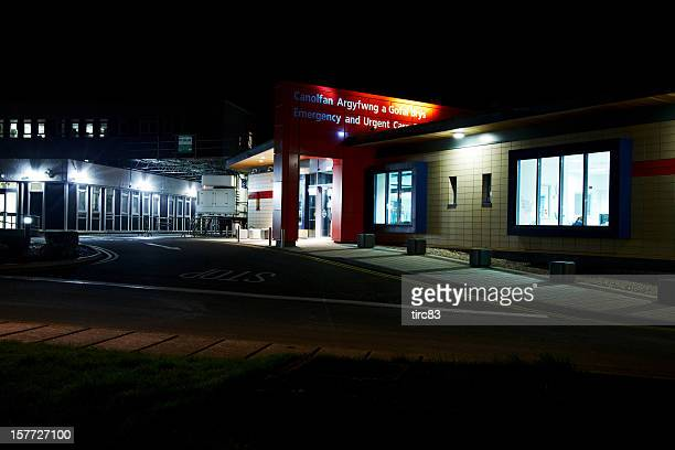 UK Accident and Emergency centre at night.