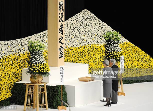 Accompanied by Empress Michiko Japanese Emperor Akihito makes a speech for the victims of World War II during a memorial service hosted by the...