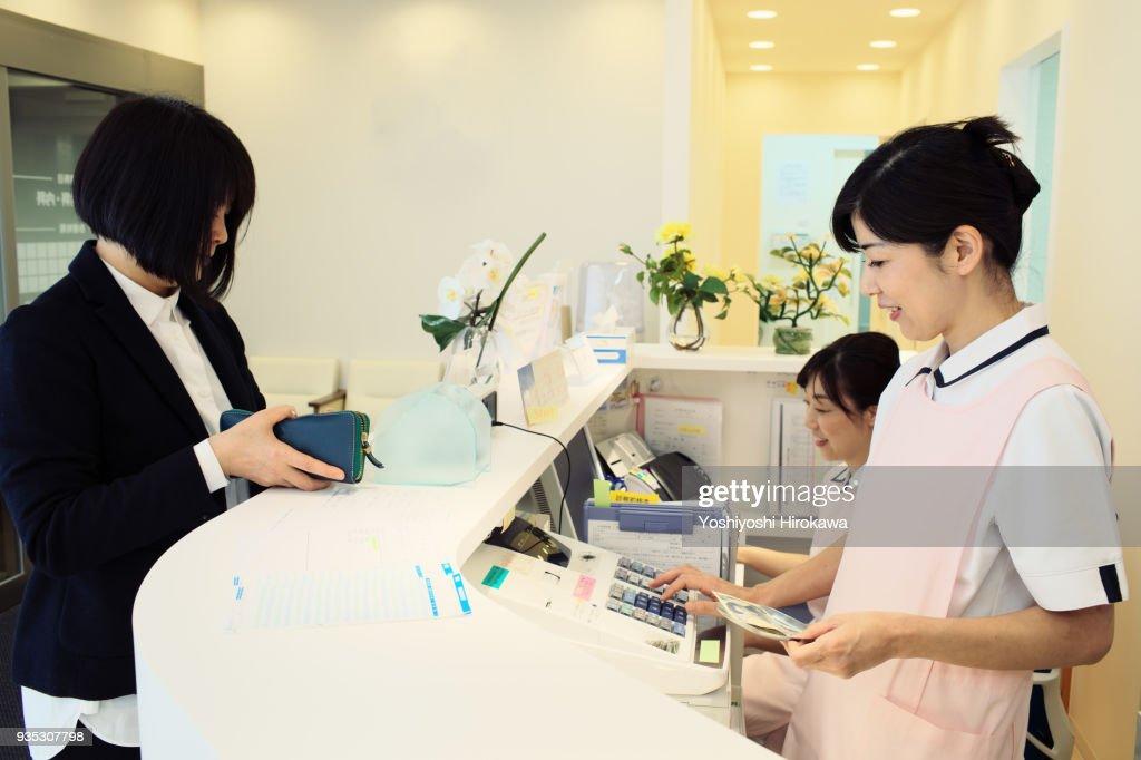 Accounting at the hospital : ストックフォト