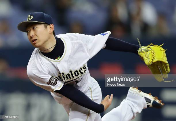 Ace Chihiro Kaneko of the Orix Buffaloes starts a Pacific League game against the Seibu Lions at Kyocera Dome in Osaka on April 26 2017 The Buffaloes...