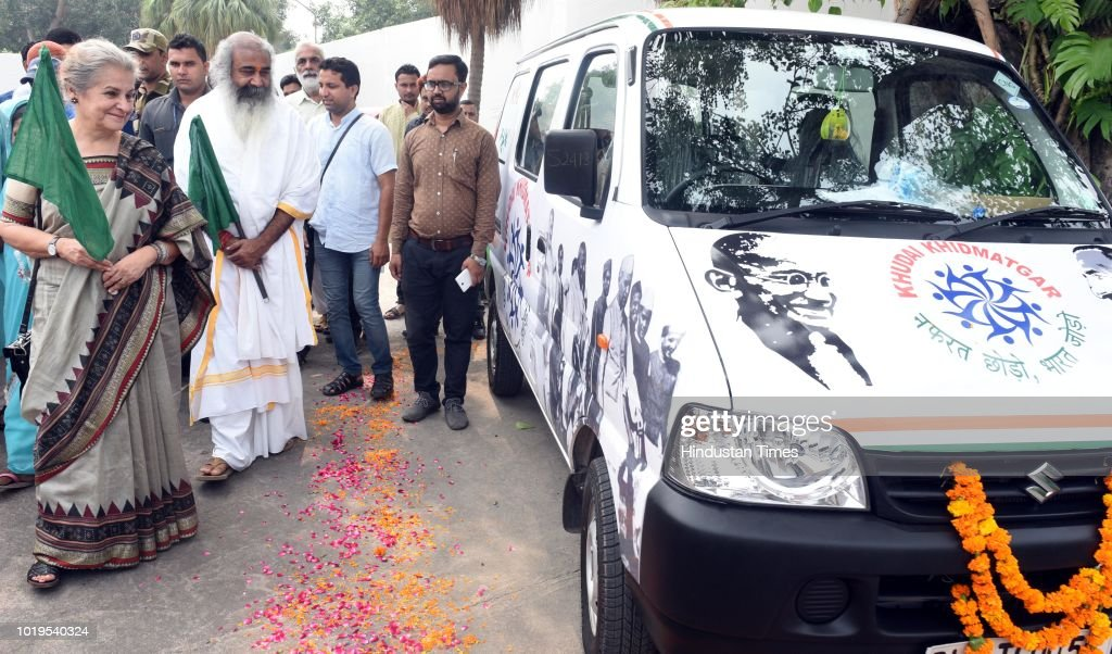 Inauguration Of Mobile Sadbhavna Kendra To Spread Peace