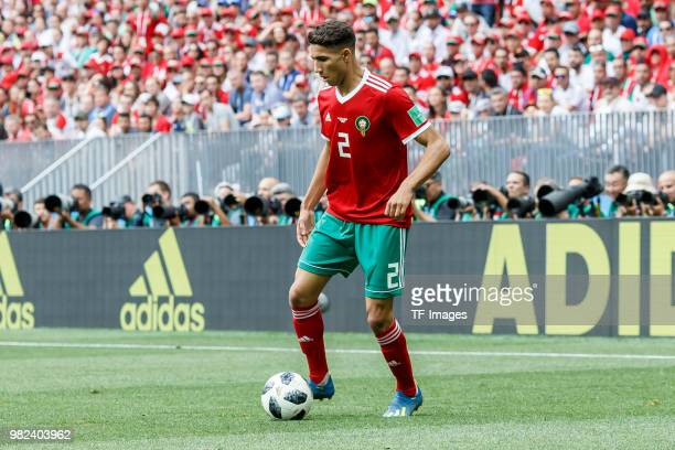 Achraf Hakimi of Morocco controls the ball during the 2018 FIFA World Cup Russia group B match between Portugal and Morocco at Luzhniki Stadium on...