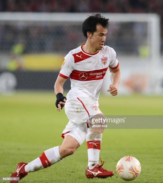 AchtelfinalHinspiel Saison 2012/2013 FUSSBALL INTERNATIONAL UEFA Achtelfinale Hinspiel VfB Stuttgart Lazio Rom Shinji Okazaki am Ball