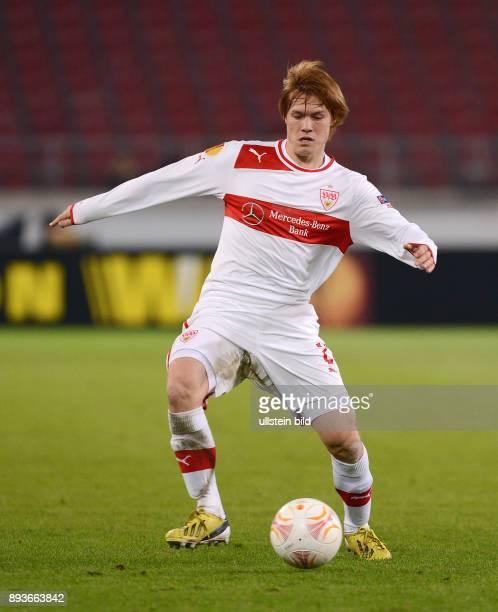 AchtelfinalHinspiel Saison 2012/2013 FUSSBALL INTERNATIONAL UEFA Achtelfinale Hinspiel VfB Stuttgart Lazio Rom Gotoku Sakai am Ball