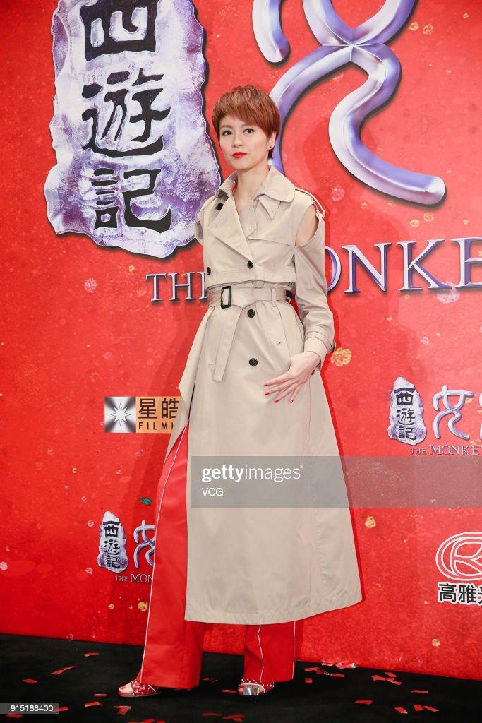 'The Monkey King 3' Hong Kong Premiere
