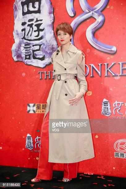 Acress Gigi Leung attends 'The Monkey King 3' premiere on February 6 2018 in Hong Kong Hong Kong