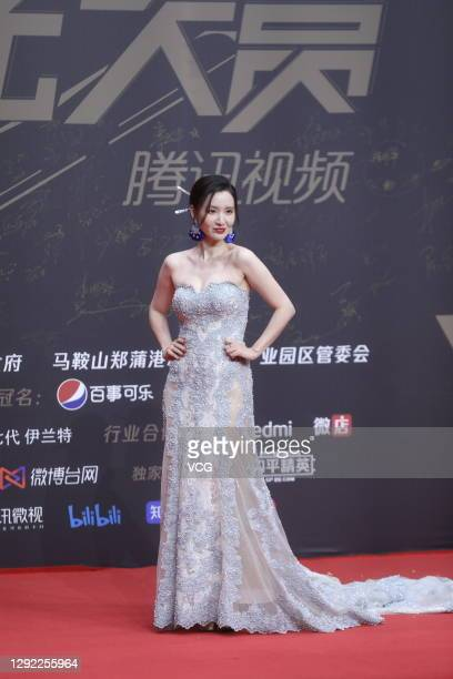 Acress Zhang Meng attends 2020 Tencent Video Star Awards on December 20, 2020 in Nanjing, Jiangsu Province of China.