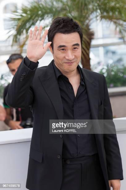 L'acteur Bae Sungwoo lors du photocall du film 'O Piseu' pendant le 68eme Festival du Film Annuel au Palais des Festivals le 19 mai 2015 Cannes France