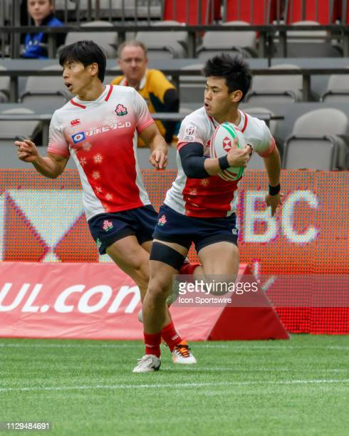 Action during Game Argentina 7s vs Japan 7s in Pool D matchup at the Canada Sevens on March 9 at BC Place Stadium in Vancouver BC Canada