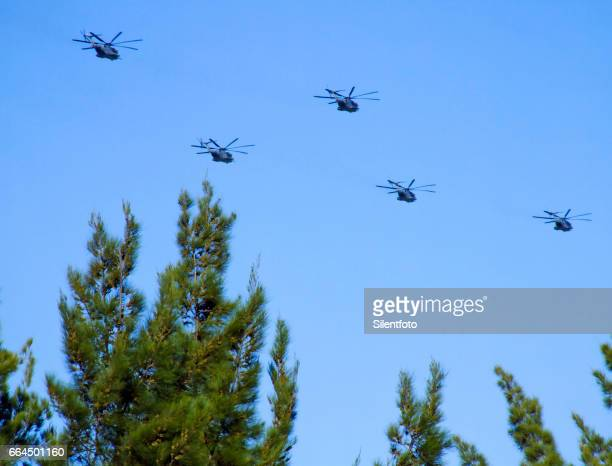 Active Miltary Helicopter Formation