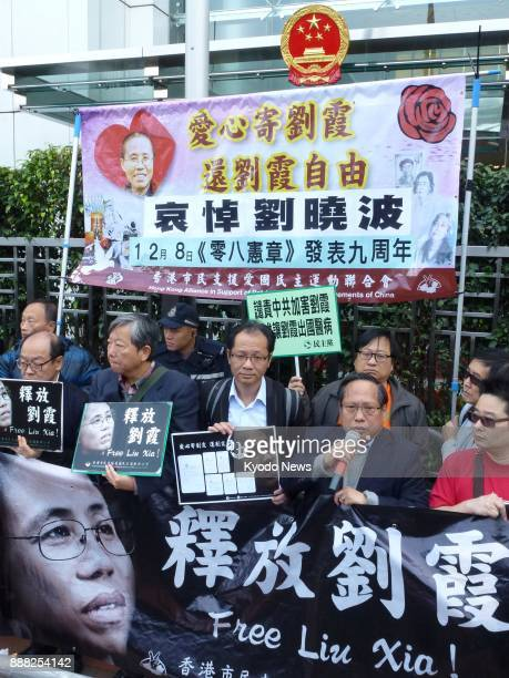 Activist groups in Hong Kong rally at the Central Government Liaison Office Beijing's representative in the former British colony on Dec 8 2017 to...