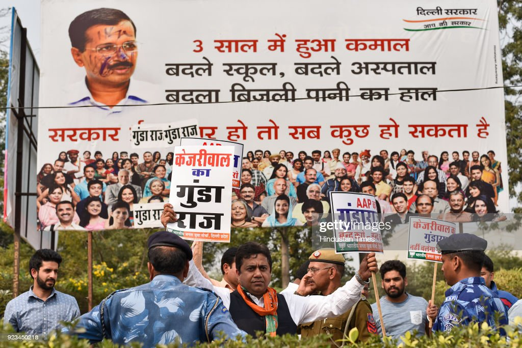 BJP Youth Wing Protest Against AAP Government