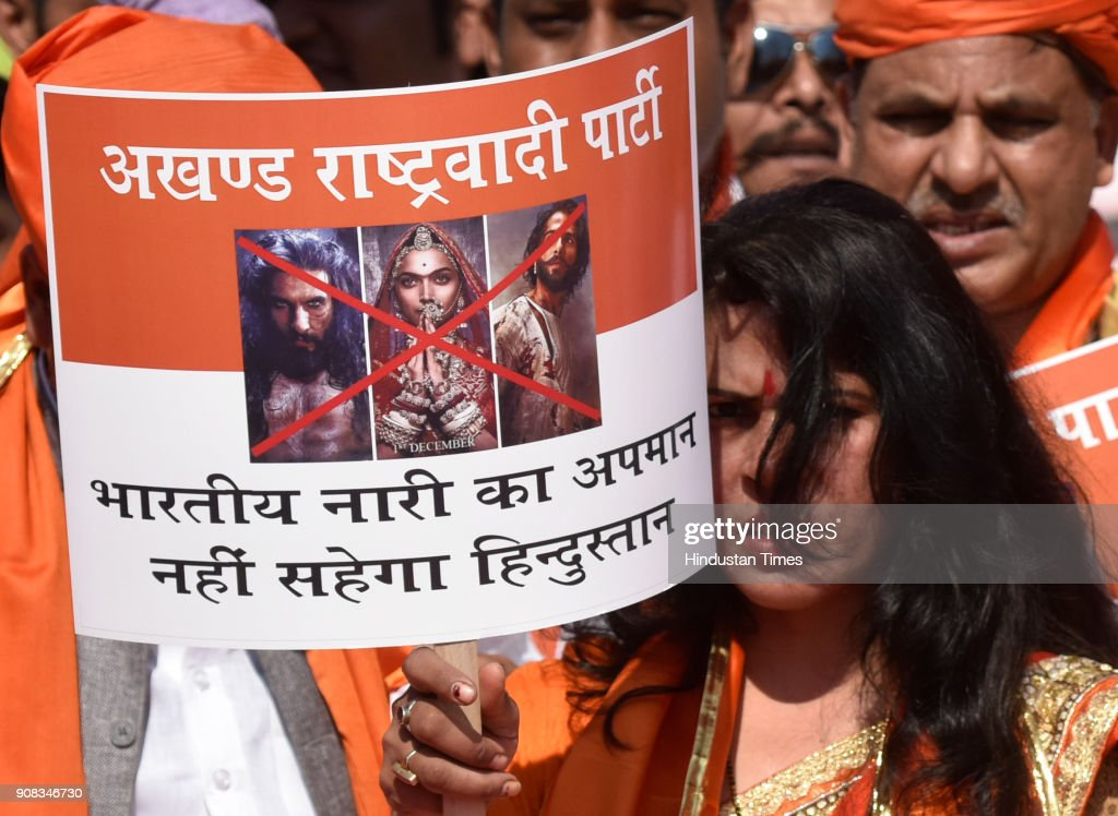 Padmavati Row: Activists Of Akhand Rashtrawadi Party Protest At Azad Maidan