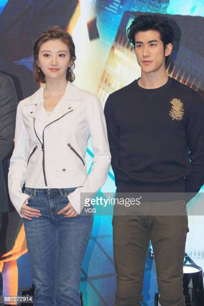 Actor Aarif Lee and actress Jing Tian attend the press conference of film 'The Geek Is On The Run' on December 6 2017 in Suzhou Anhui Province of...