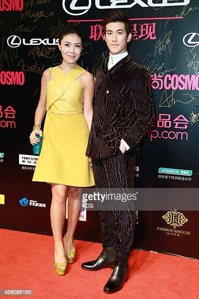 Actor Aarif Lee and editorinChief Su Mang attend the Trends COSMO Beauty Awards 2014 Ceremony at Jingan ShangriLa Hotel on October 29 2014 in...