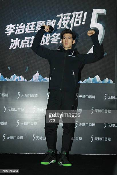 Actor Aarif Lee attends a commercial activity on January 20 2016 in Beijing China