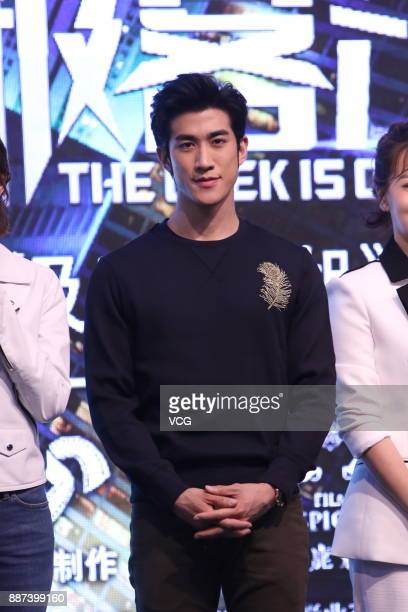 Actor Aarif Lee attends the press conference of film 'The Geek Is On The Run' on December 6 2017 in Suzhou Anhui Province of China