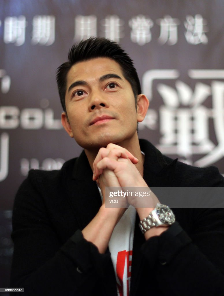 """Cold War"" Press Conference In Wuhan"