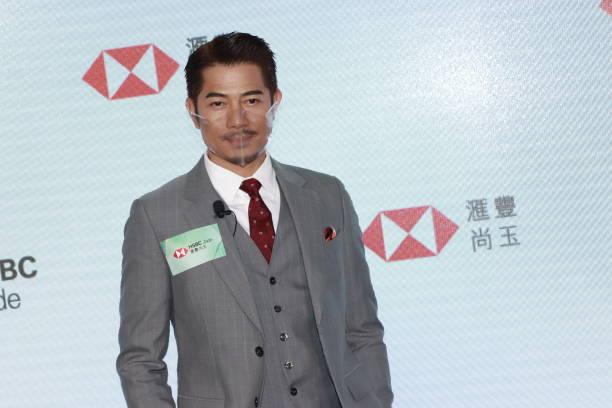CHN: Aaron Kwok Attends HSBC Event In Hong Kong