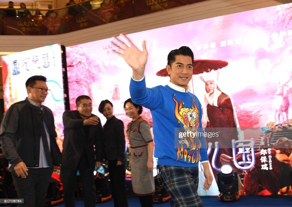 'The Monkey King 3: Kingdom Of Women' Nanjing Road Show