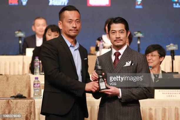 Actor Aaron Kwok Fushing attends the press conference of the 3rd International Film Festival Awards Macao on November 8 2018 in Macao China