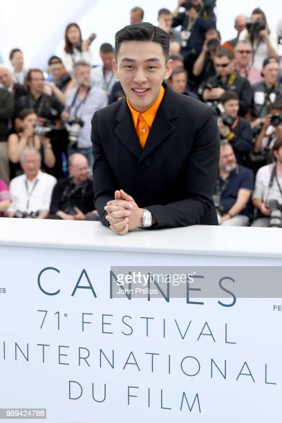 Actor Ahin Yoo attends 'Burning' Photocall during the 71st annual Cannes Film Festival at Palais des Festivals on May 17 2018 in Cannes France