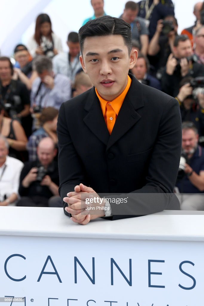 """""""Burning"""" Photocall - The 71st Annual Cannes Film Festival"""