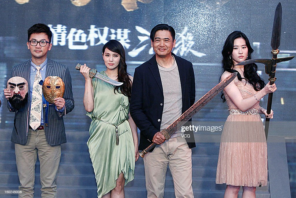 Actor Alec Su, actress Annie Yi, actor Chow Yun Fat and actress Liu Yifei attend 'The Assassins' press conference at Peninsula Hotel on August 12, 2012 in Shanghai, China.