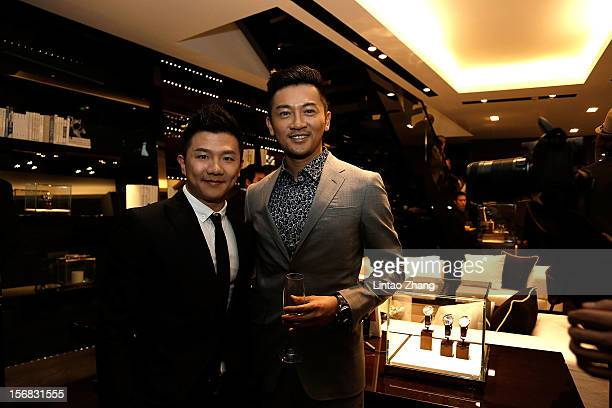 Actor Alec Su and Olympic gold medalist Chen Yibing pose for photographs during the IWC Flagship Boutique Opening on November 22 2012 in Beijing China