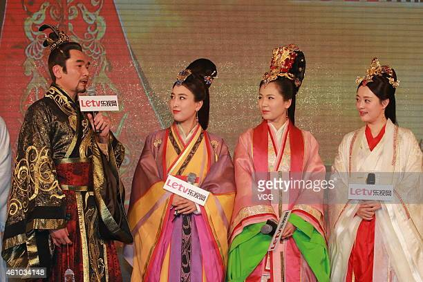 Actor Alex Fong Chung Sun actress Ma Su actress Tamia Liu and actress Sun Li attend director Zheng Xiaolong's new film 'The Legend of Miyue' press...