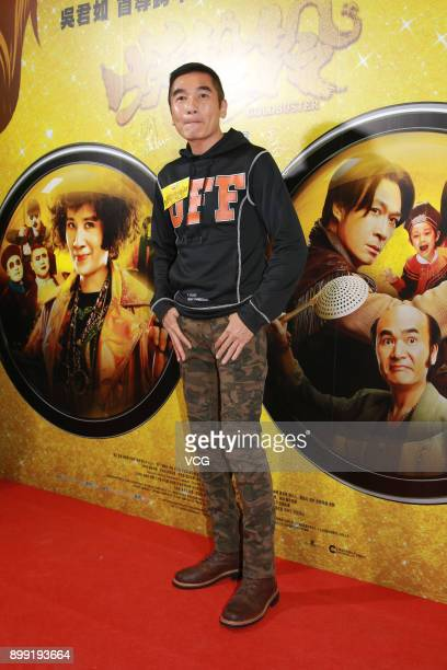 Actor Alex Fong Chungsun attends the premiere of director Sandra Ng's film 'The Monsters' Bell' on December 27 2017 in Hong Kong China