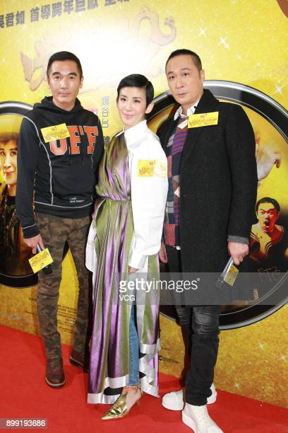 Actor Alex Fong Chungsun director/actress Sandra Ng and actor Francis Ng Chunyu attend the premiere of film 'The Monsters' Bell' on December 27 2017...
