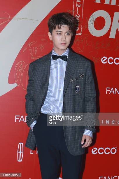 Actor Allen Ren Jialun poses on red carpet of the seventh anniversary ceremony of OK Magazine on May 28 2019 in Beijing China