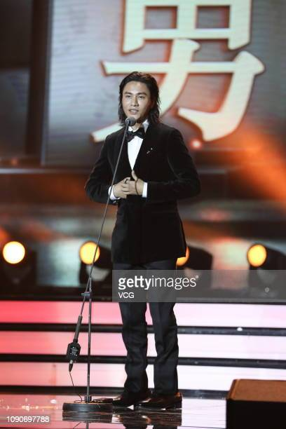 Actor Aloys Chen Kun is seen onstage during the 2018 China Literature super IP grand ceremony at the Shanghai Oriental Sports Center on January 6...