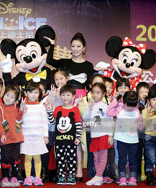 Actor Alyssa Chia attends Disney On Ice Press Conference on December 11 2014 in Taipei Taiwan