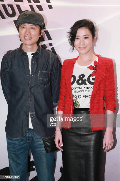 Actor and comedian Dayo Wong Tzewah and actress Charmaine Sheh attend a banquet after completing shooting film 'Agent Mr Chan' on April 30 2017 in...