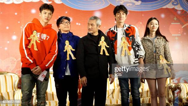 Actor and singer Chris Wu, film producer Stephen Chow, director Hark Tusi, actor Lin Gengxin and actress Lin Yun promote film 'Journey to the West:...