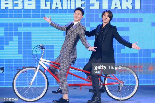 Actor and singer Han Geng and Japanese actor and singer Tomohisa Yamashita attend the press conference of film 'Reborn' on July 30 2018 in Beijing...
