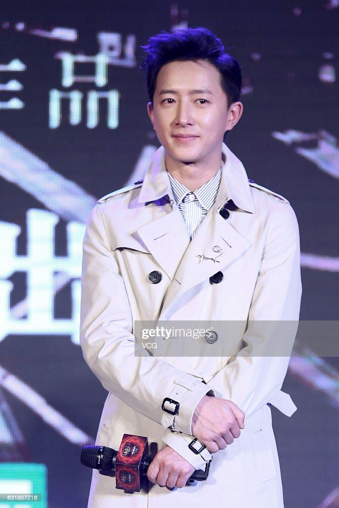 Han Geng Attends Press Conference In Beijing