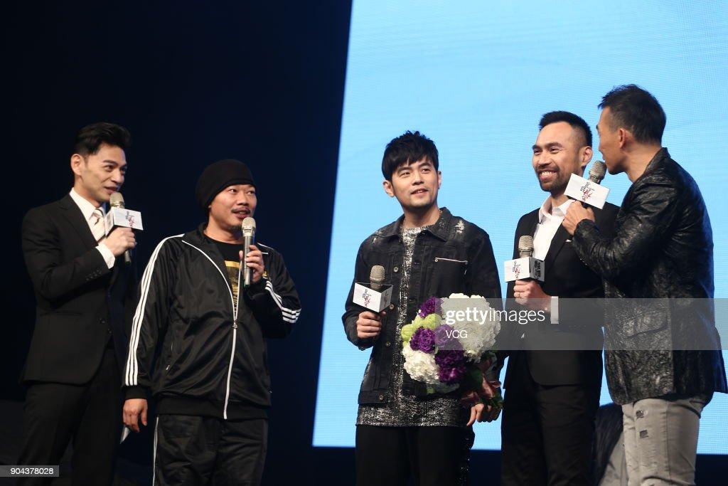 'Nezha' Taipei Press Conference