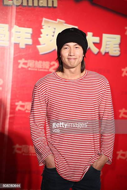 Actor and singer Jerry Yan attends the premiere of film 'David Loman 2' on February 3 2016 in Taipei Taiwan of China