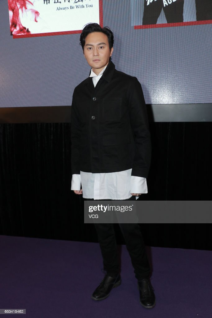 Actor and singer Julian Cheung Chilam attends the press conference of China 3D Digital Entertainment Ltd during the 21st Hong Kong International Film & TV Market (FILMART) at Hong Kong Convention and Exhibition Centre on March 14, 2017 in Hong Kong, China.
