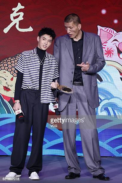 Actor and singer Kris Wu and retired basketball player Mengke Bateer attend the press conference of director Hark Tusi's film Journey to the West...