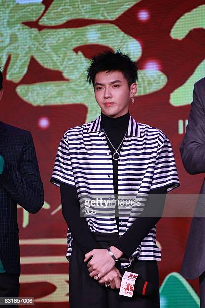 Actor and singer Kris Wu attends the press conference of director Hark Tusi's film Journey to the West Conquering the Demons on January 16 2017 in...