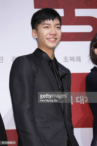 Actor and singer Lee SeungGi attends the press conference for 'The Princess and The Matchmaker' on January 31 2018 in Seoul South Korea The film will...