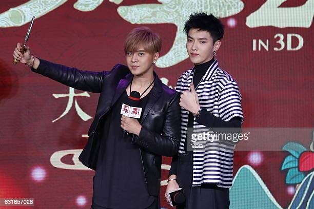 Actor and singer Show Lo and actor and singer Kris Wu attend the press conference of director Hark Tusi's film Journey to the West Conquering the...